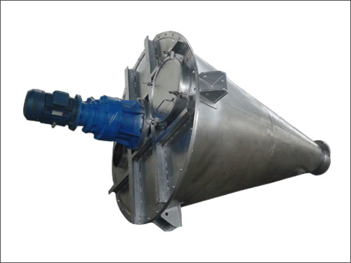 ZSH double-screw cone mixer