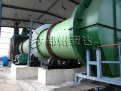 <b>Petrochemical Sludge Dryer</b>